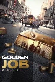 Golden Job